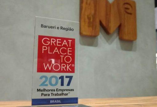 gptw 2017
